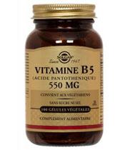 Solgar Vitamine B5